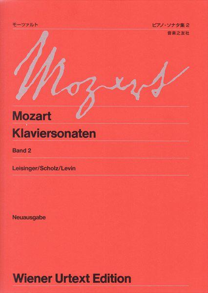【獨奏鋼琴樂譜】 Mozart, W.A. : Klaviersonaten Band 2 (solo)