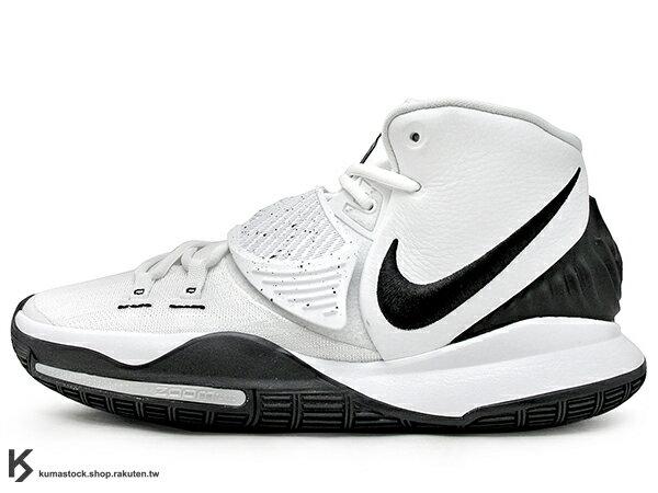 2020 Kyrie Irving 最新代言鞋款 限量發售 NIKE KYRIE 6 VI EP OREO PACK 白黑 潑墨 潑漆 前掌 ZOOM TURBO AIR 氣墊 (BQ4631-100) 0320 0