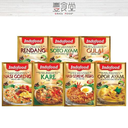 【異國美食DIY】快速料理包 Indofood 印尼料理調理包★1月限定全店699免運