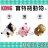 +貓狗樂園+ KONG【寶特瓶動物。RC31-33。S】260元 - 限時優惠好康折扣