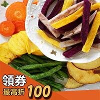 綜合蔬果脆片160公克【每日優果】