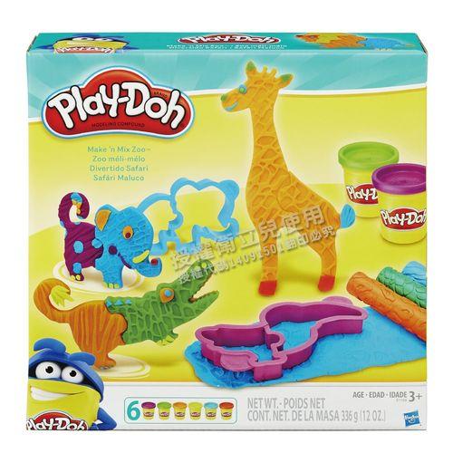 Play-Doh培樂多動物造型工具遊戲組★衛立兒生活館★