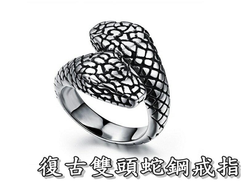 《316小舖》【C391】(優質精鋼戒指-復古雙頭蛇鋼戒指-單件價 /古老神戒/古老戒指/耶誕戒指/生日戒指/飾品尾戒)