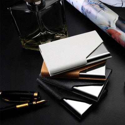 美琪新品時尚簡約不鏽鋼PU名片夾金屬名片盒鋁合金創意名片夾