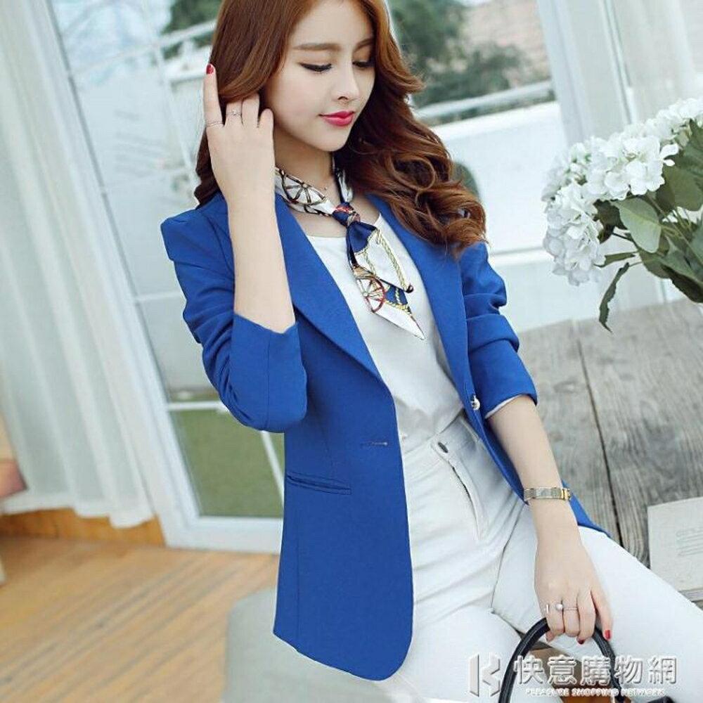 西裝外套韓版修身短款時尚小女士百搭休閒西服 快意購物網