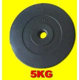 ~Fitek 健身網~~5KG槓片啞鈴~5公斤水泥槓片~重量訓練初學入門 ^(訓練二頭肌^