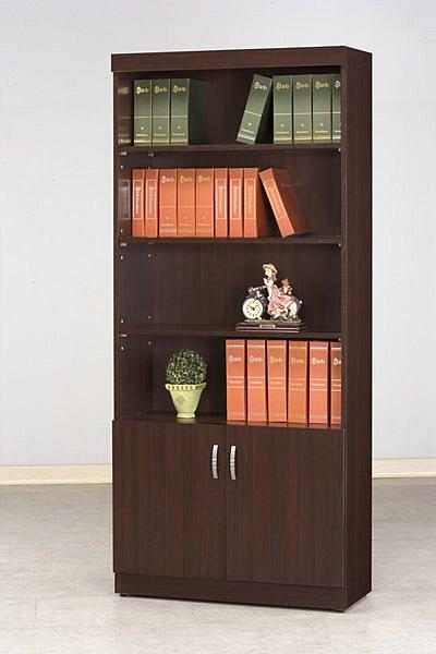 【尚品家具】 CF-625 胡桃 2.7 尺 二門 書櫃
