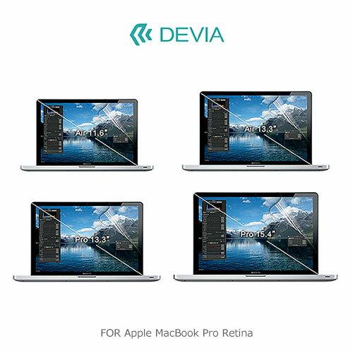 【愛瘋潮】DEVIA Apple MacBook Pro Retina 13 吋 螢幕保護貼