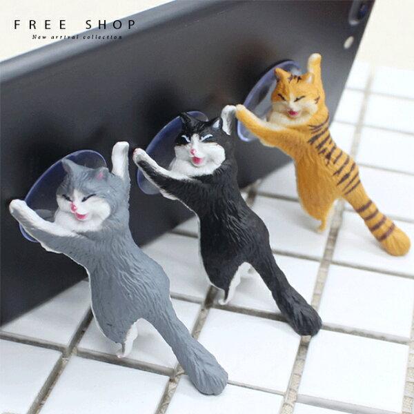 FreeShop吸盤貓咪手機支架超可愛公仔貓咪君超療癒貓咪援軍喵星人追劇神器【QCCCO1074】