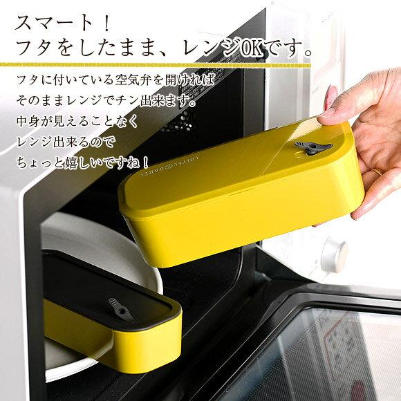 日本LoFFEL & GABEL 長型雙層便當盒/720ml/可微波/sab-2298。5色。日本必買|件件含運|日本樂天熱銷Top|日本空運直送|日本樂天代購
