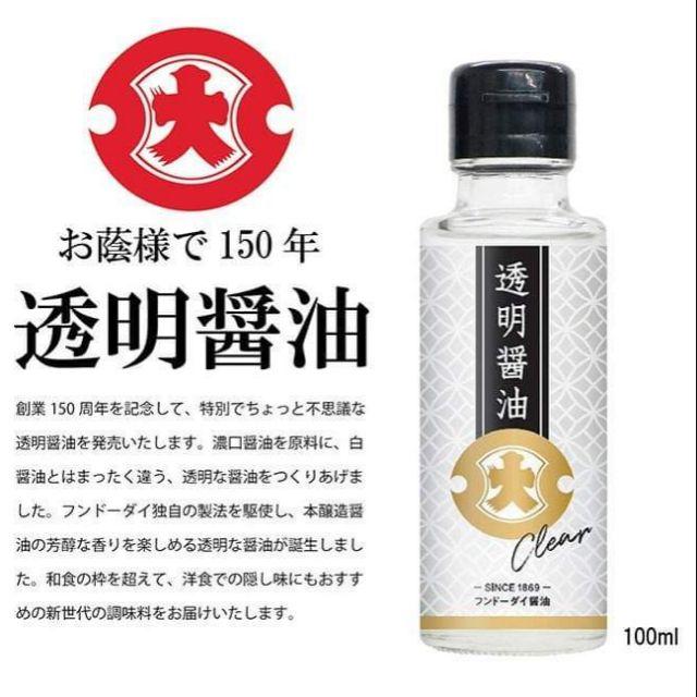 日本 透明醬油 100ml