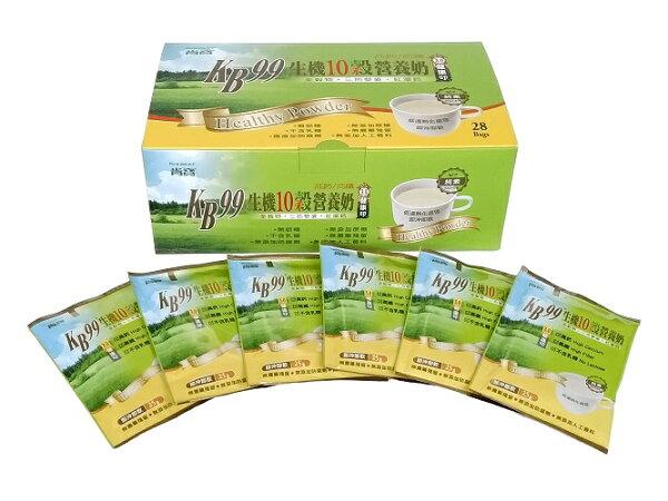 肯寶 KB99:【肯寶KB99】生機10穀營養奶3.0健康UP