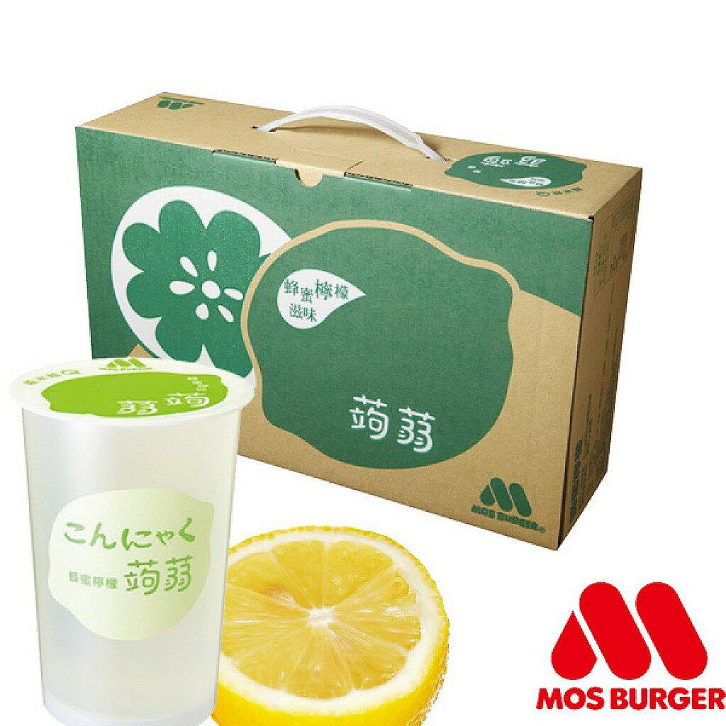 任選2箱$600↘MOS摩斯漢堡 蒟蒻【共15杯/1箱】檸檬
