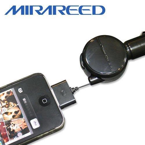 權世界@汽車用品 日本 MIRAREED點煙器 iPhone Dock專用 伸縮捲線車用手機充電器 PM-624