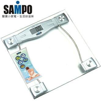 SAMPO聲寶 造型電子體重計 BF-L904ML