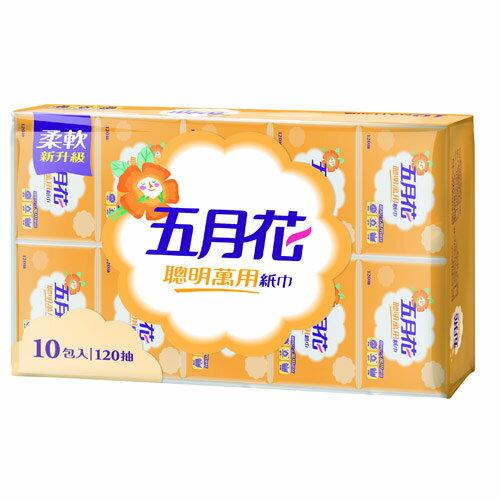 五月花聰明萬用紙巾120抽10包愛買 愛買線上購物 Rakuten樂天市場