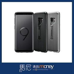 (+贈玻璃貼)原廠 三星Samsung S9 原廠立架式保護殼/手機殼/手機背蓋/防撞擊/可立式手機殼/保護套【馬尼通訊】
