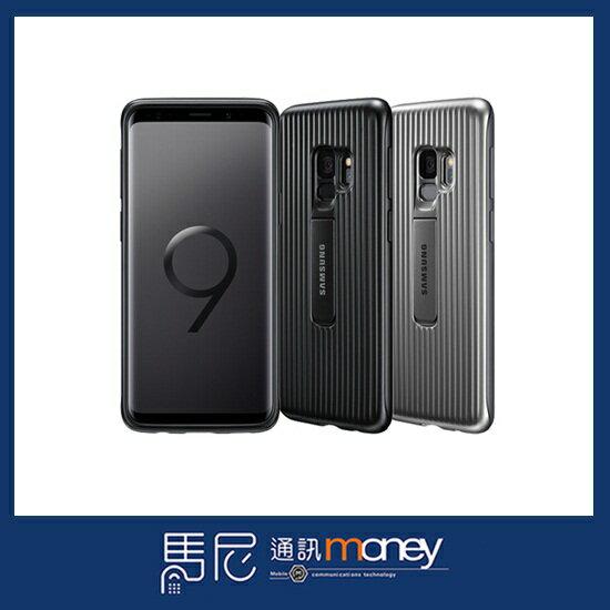 (+贈玻璃貼)原廠三星SamsungS9原廠立架式保護殼手機殼手機背蓋防撞擊可立式手機殼保護套【馬尼通訊】