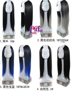 草魚妹:★草魚妹★W105髮片半頭直髮無痕隱形夾長直髮接髮片,售價428元