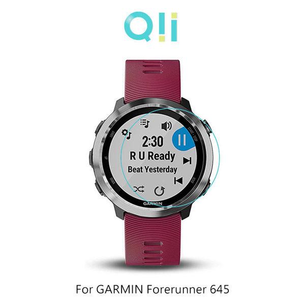 【愛瘋潮】Qii GARMIN Forerunner 645 玻璃貼 手錶保護貼