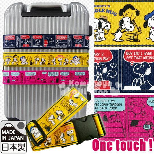 〔小禮堂〕史努比 日製旅行箱束帶《黃.漫畫格》使旅遊多采多姿