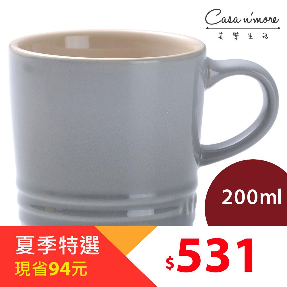 Le Creuset 陶瓷馬克杯 咖啡杯 茶杯 200ml 薄霧灰