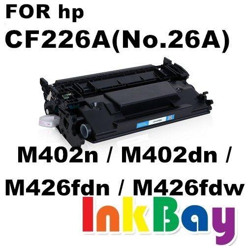 HP CF226A(NO.26A) 相容環保碳粉匣 一支【適用】M402n / M402dn / M426fdn / M426fdw