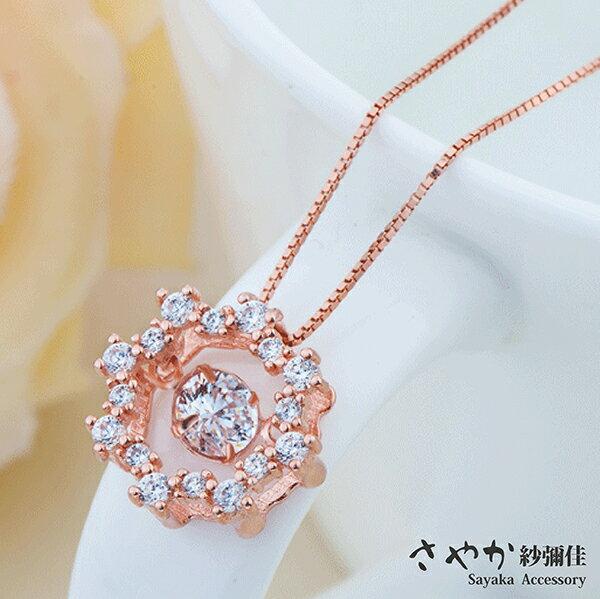 SAYAKA 日本飾品專賣:【Sayaka紗彌佳】925純銀愛情羅曼史懸浮閃動項鍊