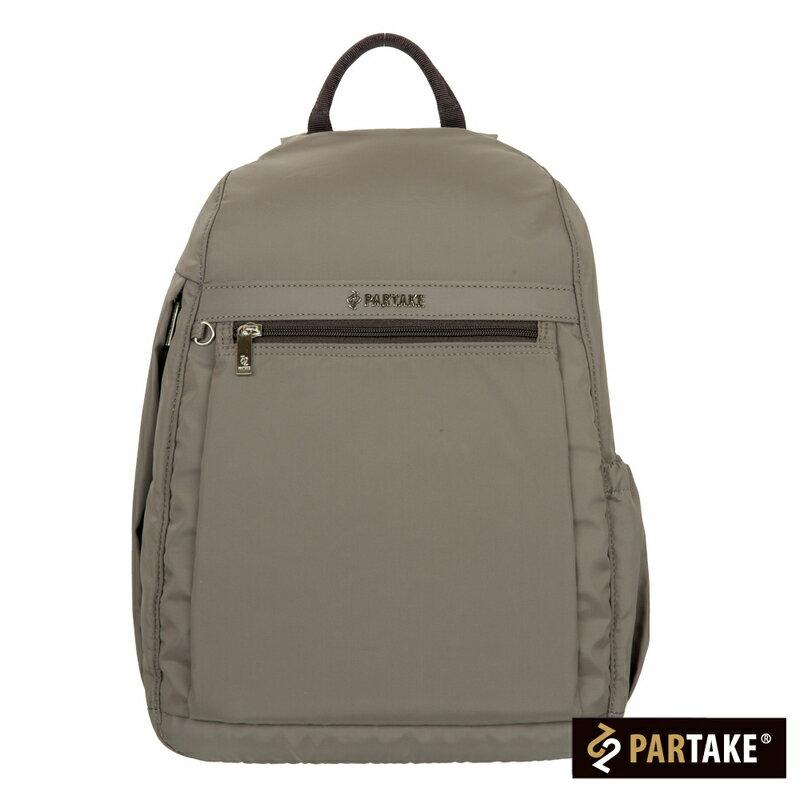 【加賀皮件】PARTAKE B2系列 MIT 多色 輕量 可放A4 男包 女包 後背包 B2-81