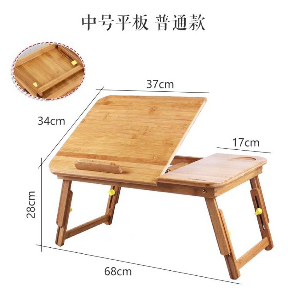筆記本電腦做桌床上書桌家用移動可折疊懶人床學生宿舍簡易小桌子  YTL 雙12購物節