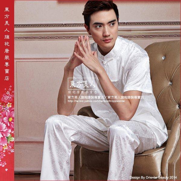 東方美人旗袍唐裝專賣店 風采 (二) 男士短袖立領功夫衫上衣+褲子套裝。白色