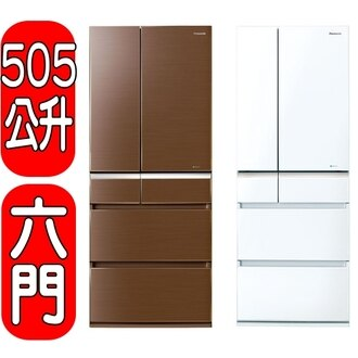 《結帳打95折》Panasonic國際牌【NR-F511VG-T1/NR-F511VG-W1】六雙冰箱