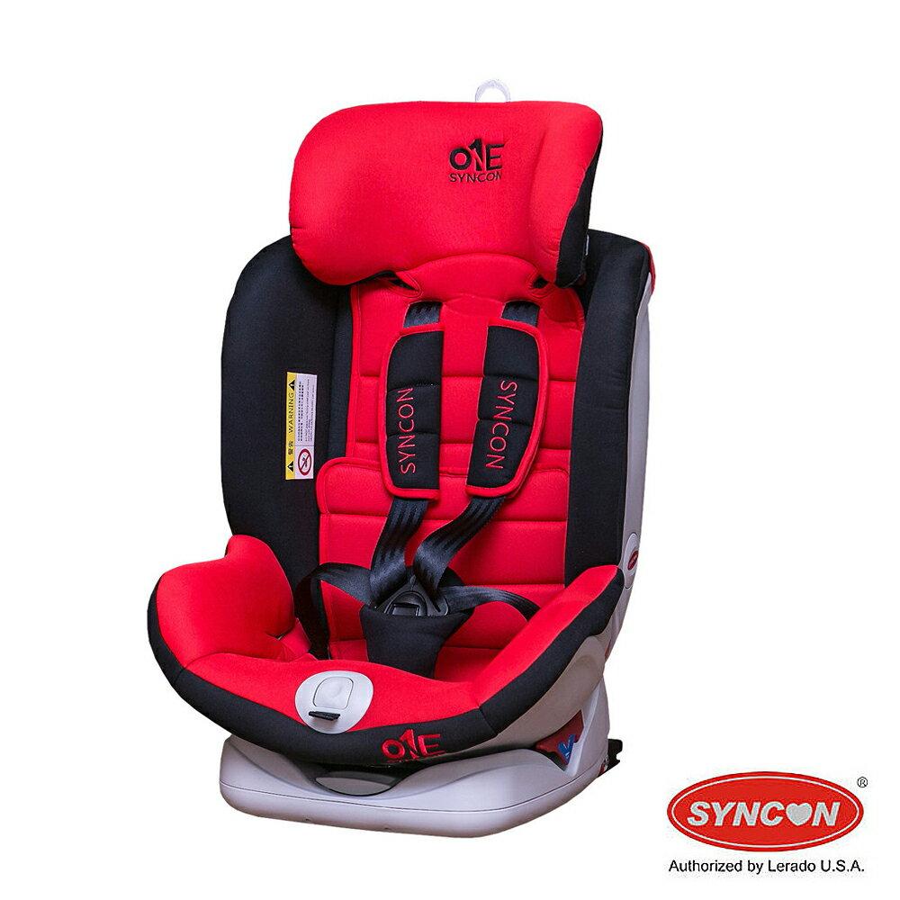 【店長指定款→買就送涼被】欣康 SYNCON 0-12歲 ONE ISOFIX 汽車安全座椅-紅黑色