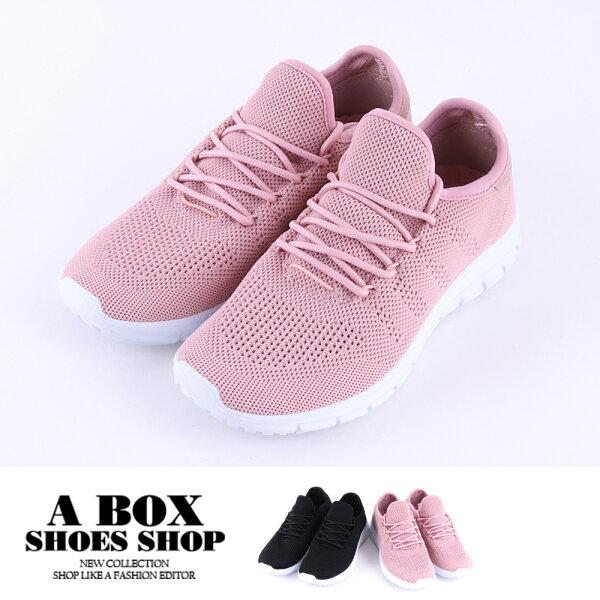 【KB80599】2.5CM休閒鞋百搭素色舒適透氣綁帶編織休閒運動鞋2色