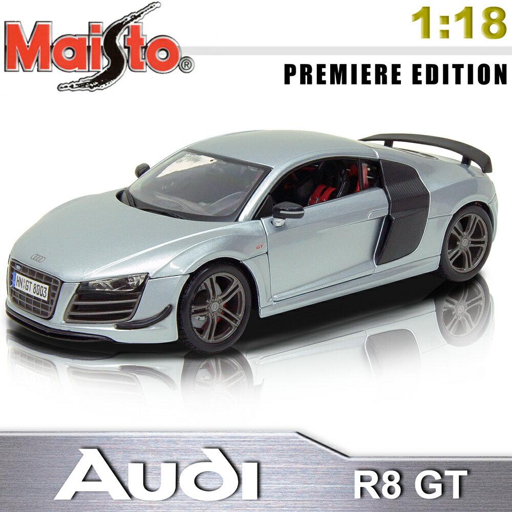 【Maisto】Audi R8 GT《1/18》合金模型車 -銀色