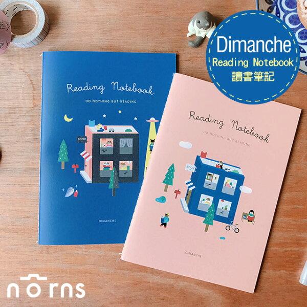 NORNS【DimancheReadingNotebook讀書筆記】B6閱讀記錄計畫目標本記事手帳無時限台灣文創迪夢奇
