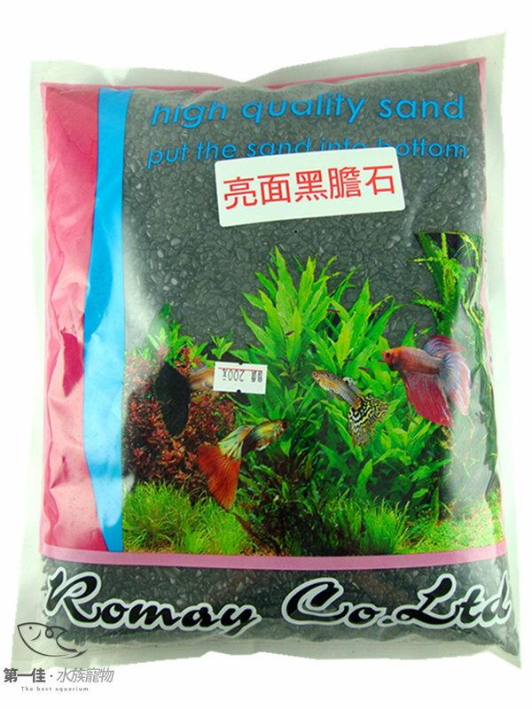 [第一佳 水族寵物] 底砂系列-印尼進口A級底砂-亮面黑膽石 (黑扁石 黑膽扁石)3kg另有1.5kg 7kg 20kg