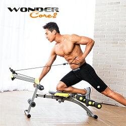 Wonder Core 2全能塑體健身機WC-83(強化升級版)【愛買】