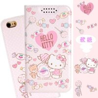 凱蒂貓週邊商品推薦到【Hello Kitty】iPhone 6s Plus /6 Plus (5.5吋) 甜心系列彩繪可站立皮套(軟糖款)