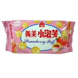 義美小泡芙-草莓口味(65g/包)【合迷雅好物商城】