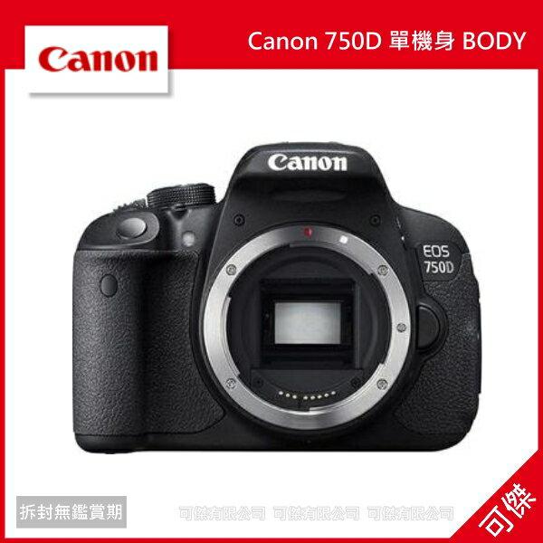 可傑  Canon 750D 單機身 BODY 單眼相機 可翻轉螢幕 具備 WI-FI NFC 功能