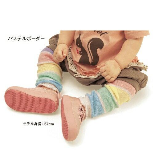 童裝現貨日單粉彩條可愛襪套【A012】