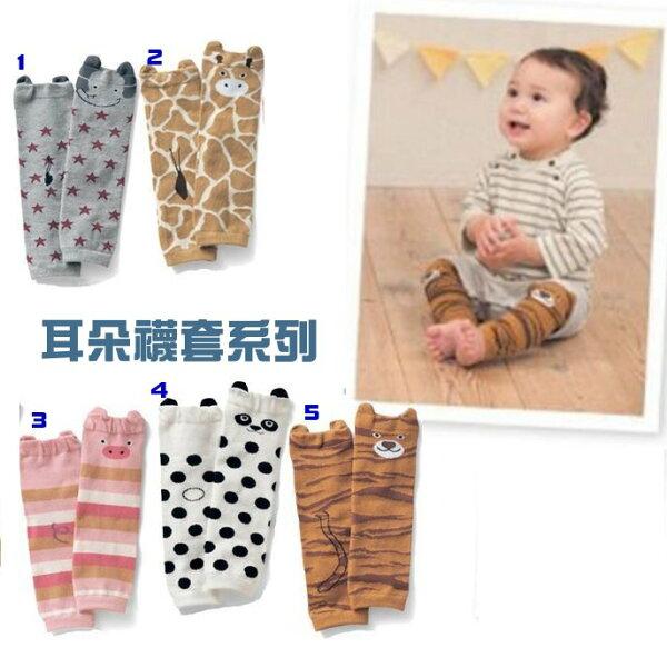 童裝現貨動物耳朵造型長襪套系列【A29】