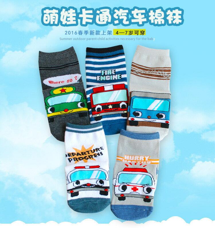 童裝 現貨 棉質男中童車車襪6歲以內可穿【A50】-滿499折100