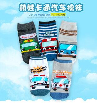 ☆傑媽童裝☆棉質男中童車車襪6歲以內可穿【A50】