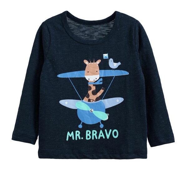 童裝現貨小男生卡通款竹節棉長袖上衣-04深藍飛機【60212】