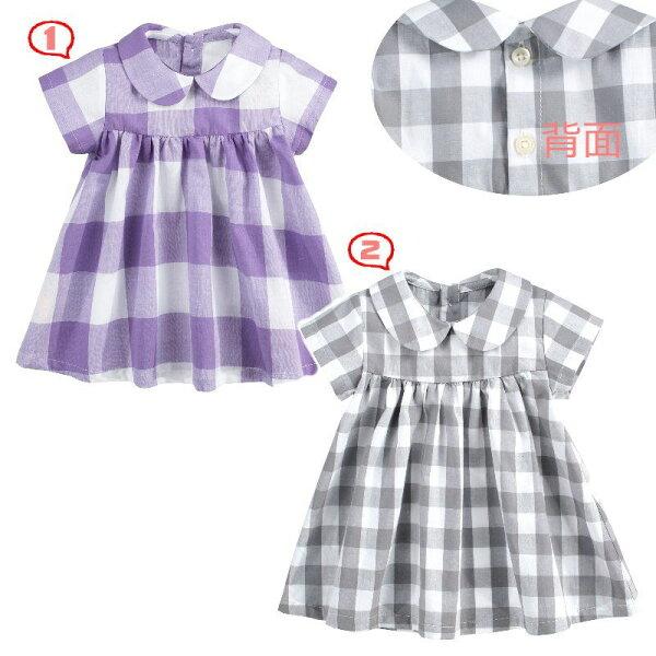 純棉小女生學院風格子裙,2色可選【84355】