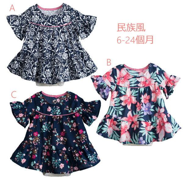 童裝現貨精梳棉民族風裙式連身衣,3色可選【84369】