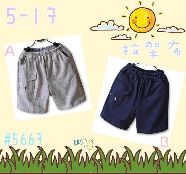 95%棉小男生輕鬆口袋休閒褲,2色可選【90356】