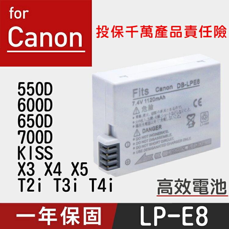 特價款@攝彩@Canon LP-E8電池550D 600D 650D 700D X7i Kiss X5 T3i T5i